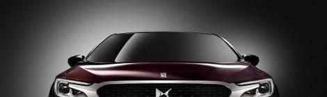Salón de Pekín: Citroën develará el Concept-Car DS 5LS R de su marca DS