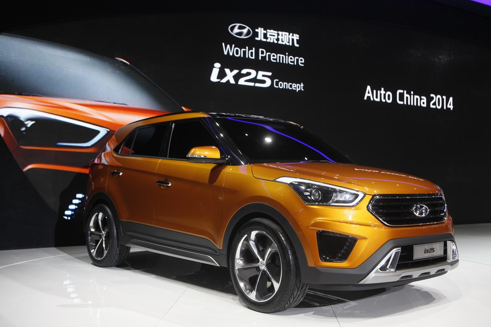 ix25 Concept 2