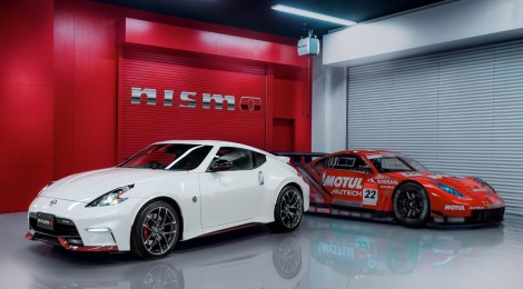Nissan: El nuevo 370Z NISMO 2015