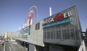 MegaWebToyota(Tokyo)_