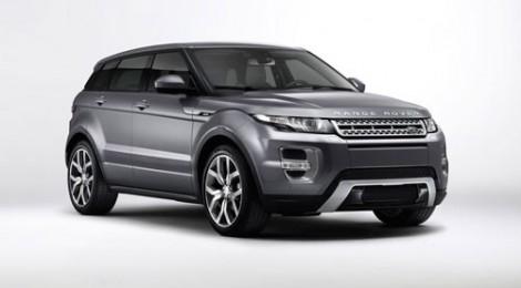 Land Rover hecho en China, ¿Qué tal?
