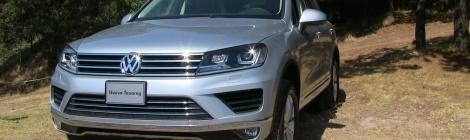 Volkswagen Touareg 2015: comodidad y diversión