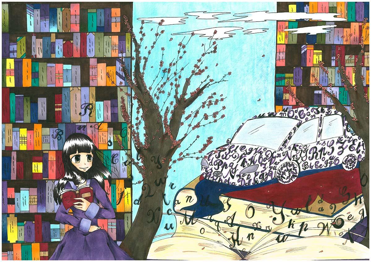 2._la_imaginacicn_a_travcs_de_los_libros_-_ivana_beatriz_spinoso_13_assos