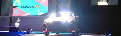 Toyota Yaris R: El que faltaba