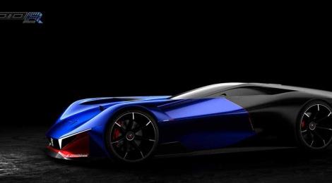 Peugeot: La visión del futuro