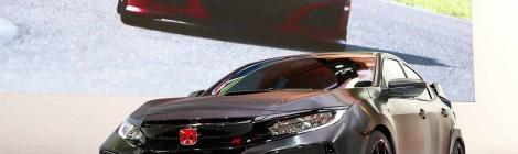 Civic Type R: El lado oscuro de Honda
