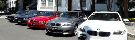 BMW SERIE 5 2018 MENOR PESO, MAYOR TECNOLOGÍA E INTELIGENCIA