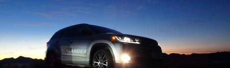 Toyota Highlander 2017: Gran encuentro