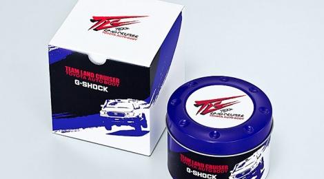 G-SHOCK: edición especial del MUDMASTER