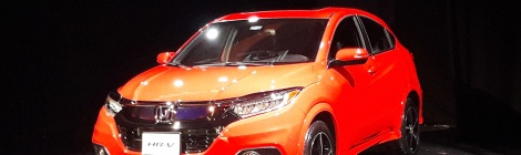 Honda: HR-V es rediseñada para 2019