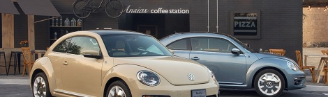 Volkswagen: adiós al Beetle con una Edición Final