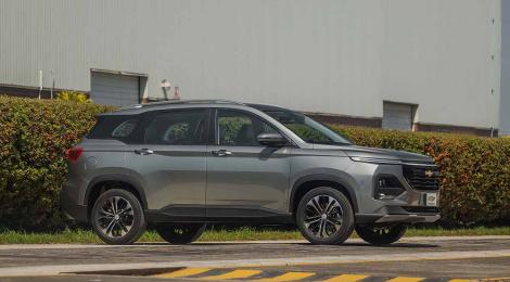 Chevrolet Captiva llegará a México en 2021