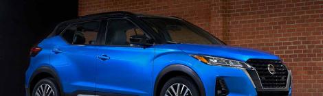 Nissan Kicks 2021: Ahora si con lo importante desde el principio