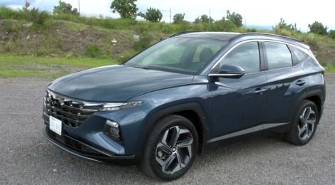 Hyundai Tucson: Una propuesta estética efervescente que,  ¿vale la pena?...
