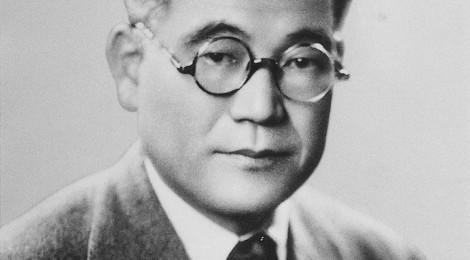 TOYOTA: Rememora la vida y la visión de su fundador Kiichiro Toyoda