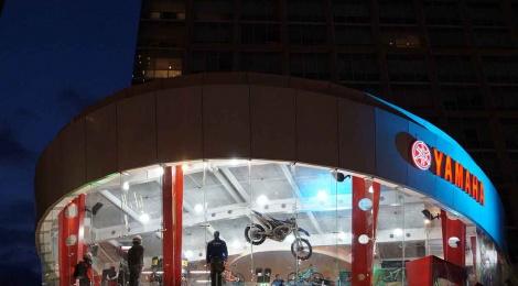 Yamaha Terraventura Super Sports, un concepto innovador
