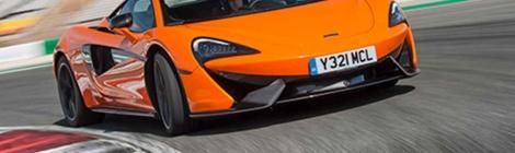 McLaren 570S Coupé, ligero y veloz