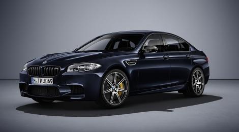 BMW: M5 ¨COMPETITION EDITION ¨  UNA SOLA UNIDAD PARA MÉXICO