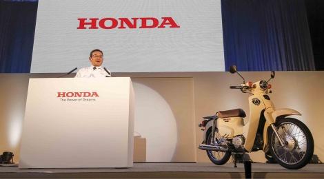 HONDA MOTOR Co.: SERIE SUPER CUB C100 EL HITO DE PRODUCCIÓN