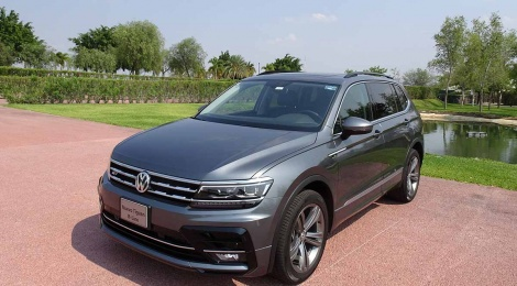 Volkswagen Tiguan R-Line: Con toda la actitud