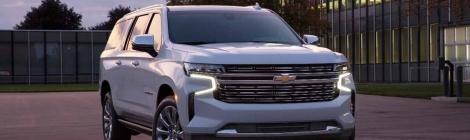 Chevrolet presenta las totalmente nuevas  Tahoe y Suburban 2021