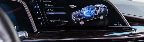 AKG: El audio que impresiona hasta a los profesionales