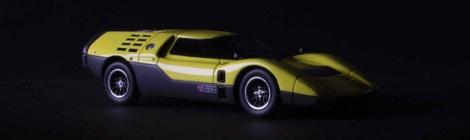 Mazda RX500 | el concepto que inspiró un coche de juguete para los niños de los 70